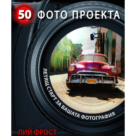 50 project photos