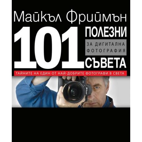 101 USEFUL TIPS