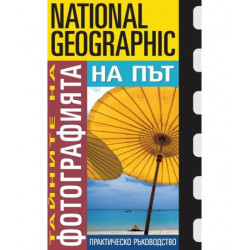 National Geographic On the road