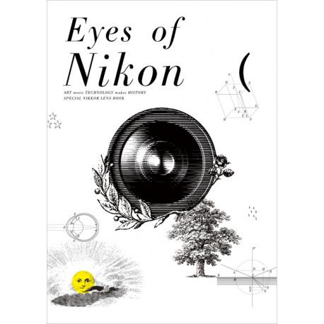 Nikon Eyes of Nikon