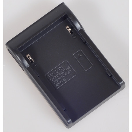 RedPro (Hedbox) RP-DBP975 Plate for RP-DC50 Charger