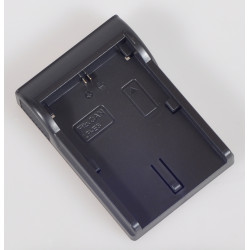 Accessory RedPro (Hedbox) RP-DLPE6 Plate for RP-DC50 Charger