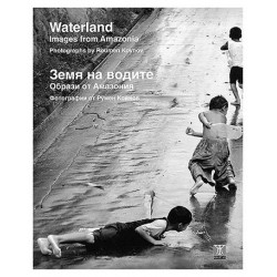 Book Water Land. Images from the Amazon - Rumen Koynov