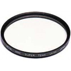 Nikon NC 67MM NEUTRAL COLOR NC FILTER