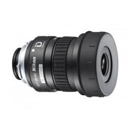 аксесоар Nikon SEP-20-60