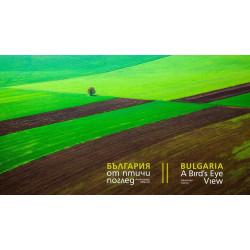 книга България от птичи поглед - Александър Иванов
