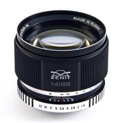 Lens Zenit Zenitar 85mm f / 1.4 for Nikon