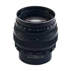 Lens Zenit Helios 40-2 85mm f / 1.5 for Nikon