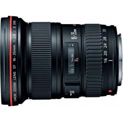 Lens Canon EF 16-35mm f / 2.8L II USM (used)