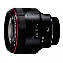 Lens Canon EF 85mm f / 1.2L USM II (used)