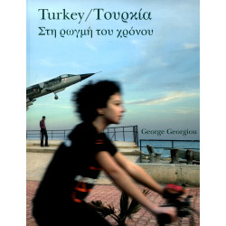 Book George Georgiou - Fault Lines: Turkey from East to West