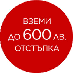 Up to 500 BGN cash back for Canon