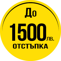 Up to BGN 1500 Nikon discount