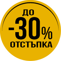 Up to -30% for Tenba and Benro
