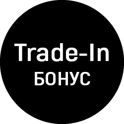 Trade-In бонус за Sony*