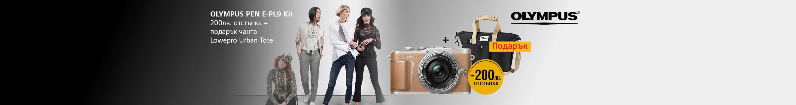 Фотоапарати Olympus E-PL9 Kit с подарък: чанта Lowepro Urban Tote
