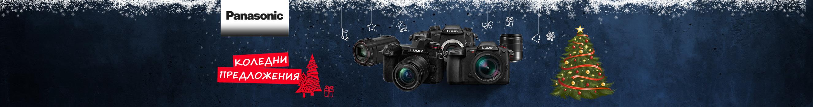 Фотоапарати Panasonic, обективи, видеокамери, аксесоари на празнични промоционални цени в магазини ФотоСинтезис