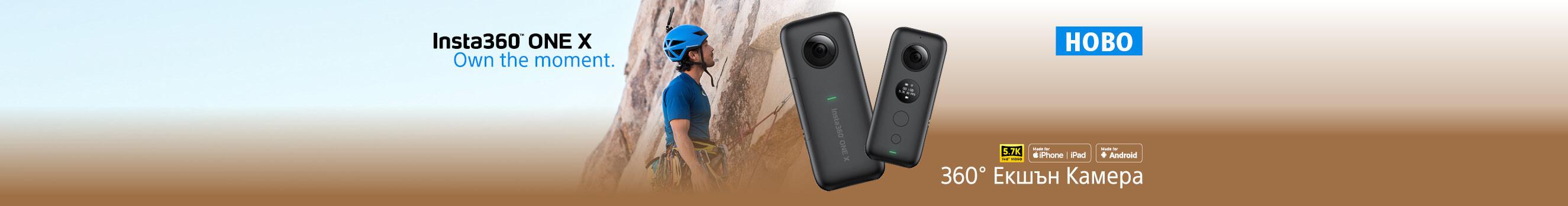 360-градусови камери Insta360 в магазини ФотоСинтезис