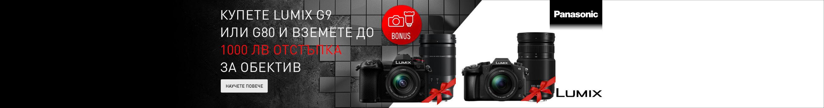Fujifilm Instax mini 9 Моменталният Подарък 4 в 1