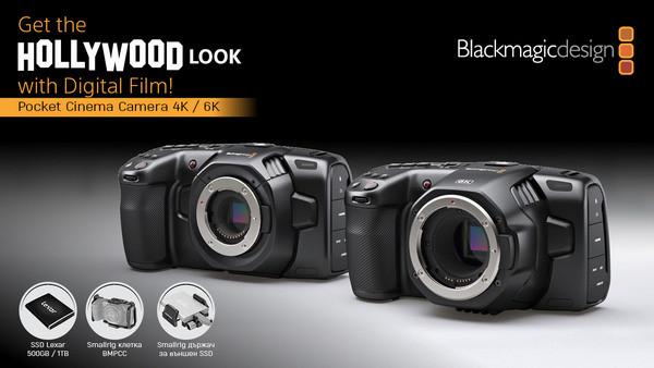 Камера BMPCC + аксесоари на промоционална цена в магазини ФотоСинтезис