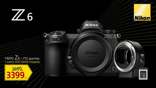 Фотоапарат Nikon Z6 + FTZ адаптер + безплатна XQD карта