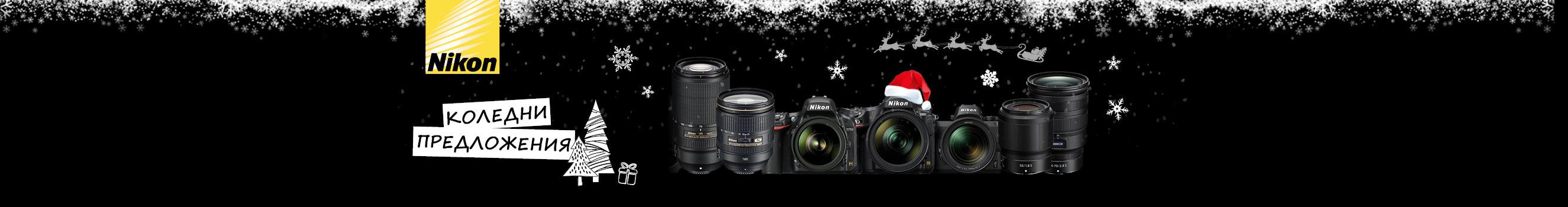 Фотоапарати Nikon, обективи, бинокли, аксесоари на празнични промоционални цени в магазини ФотоСинтезис
