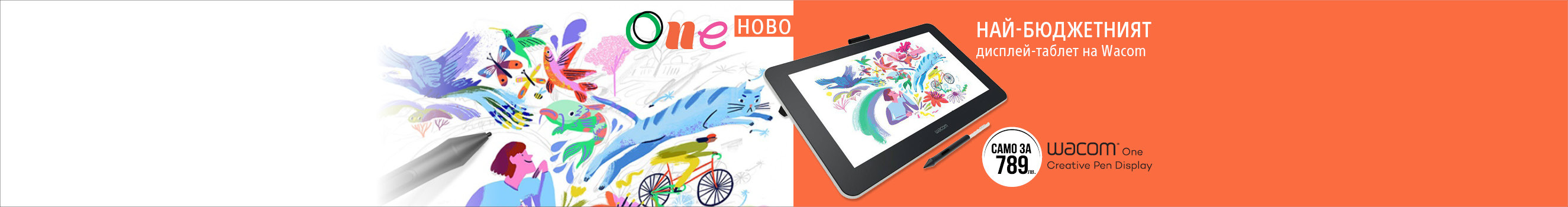 Wacom One Creative Pen Display Graphic Tablet in Photo Synthesis Stores