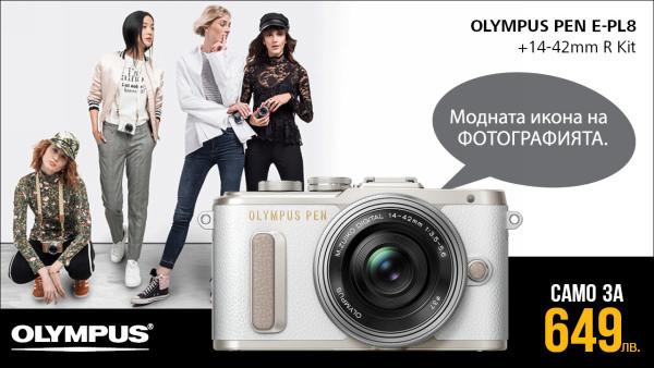 Фотоапарат Olympus E-PL8 бял на супер цена
