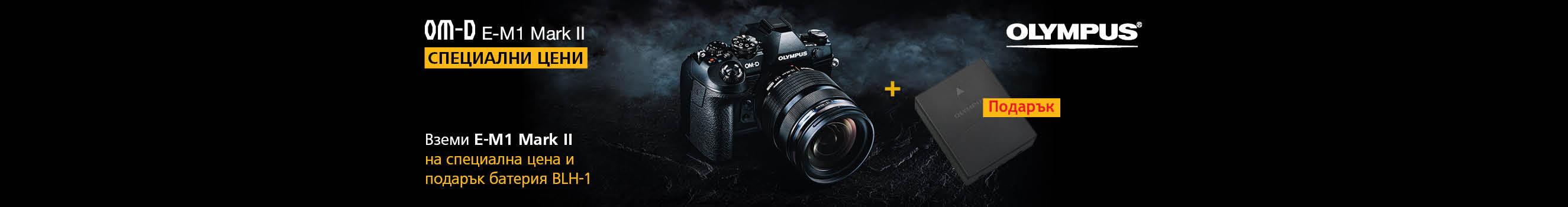 Фотоапарат Olympus E-M1 с подарък: батерия