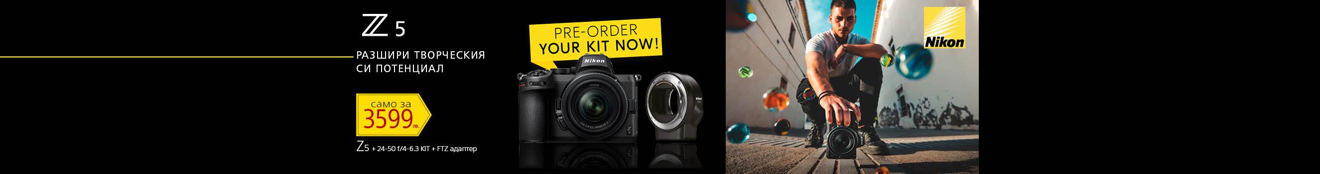 Фотоапарат Nikon Z5 с адаптер за F обективи