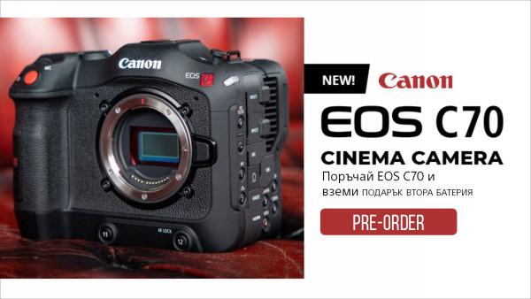Новата кино камера Canon EOS C70 с подарък батерия