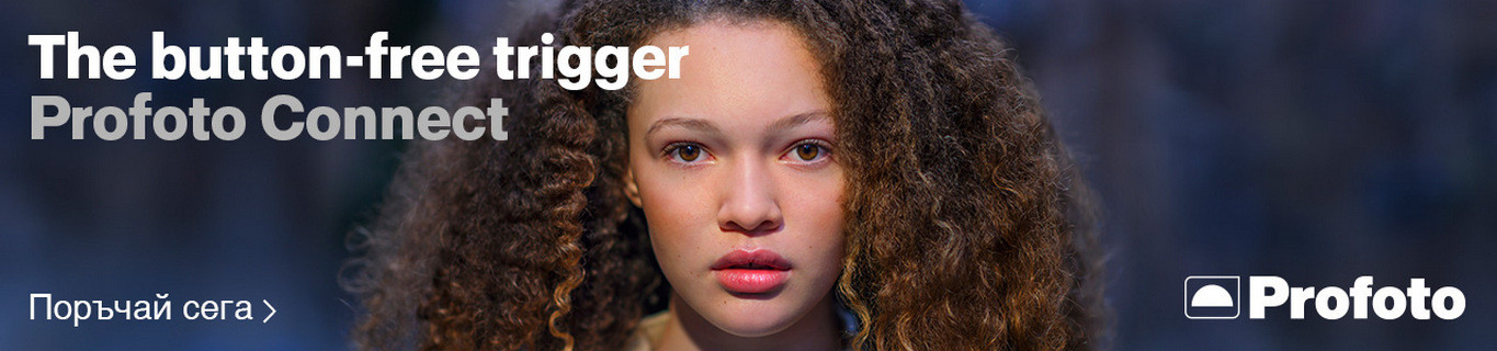 Profoto Connect - The button-free triger