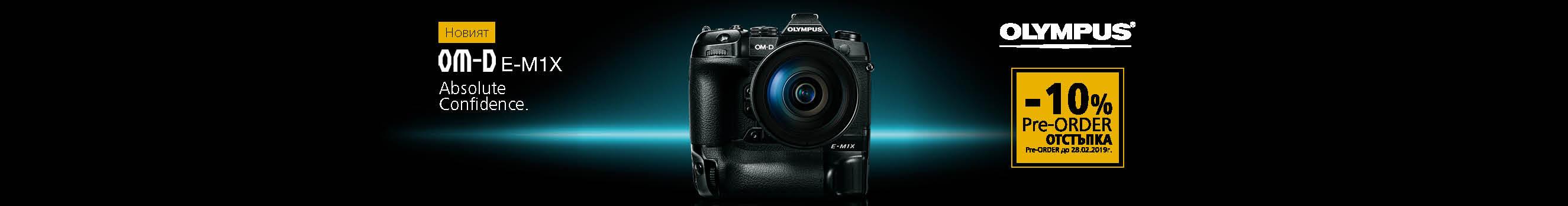 Фотоапарат Olympus E-M1X с 10% отстъпка и подарък: 400 лв. ваучер