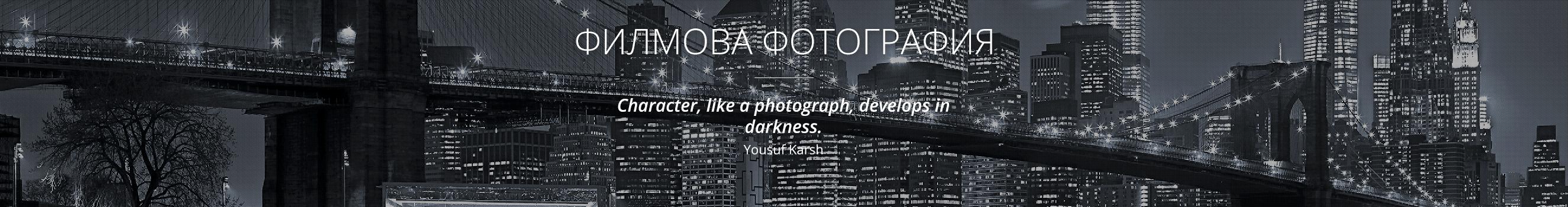 Филмови фотоапарати, фотоапарати и консумативи за моментални снимки.