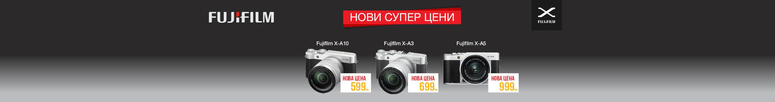 Фотоапарати Fujifilm на ниски цени