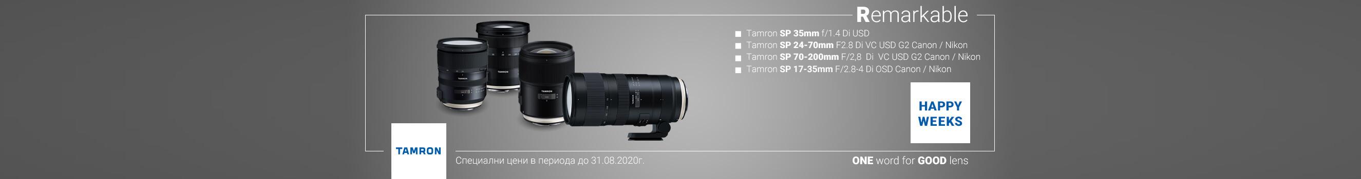 Обективи Tamron за Canon и Nikon на промо цени в магазини ФотоСинтезис
