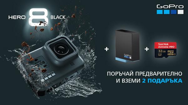 Новите видеокамери GoPro HERO8 и GoPro MAX 360 в магазини ФотоСинтезис