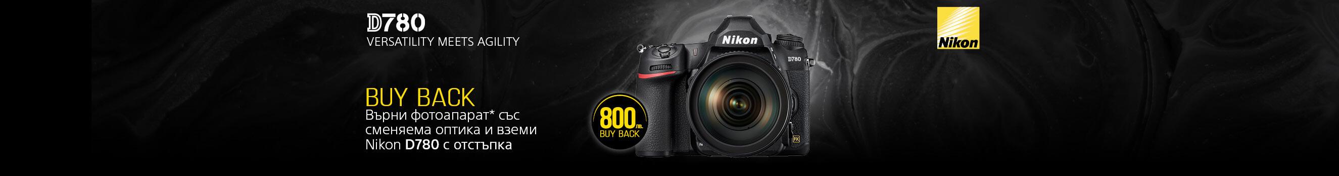 Новият фотоапарат Nikon D780 с 800 лв. отстъпка при връщане на стар фотоапарат!