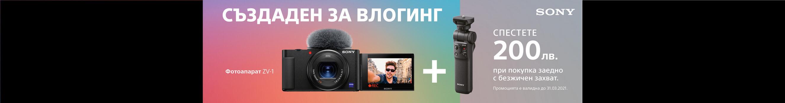 Фотоапарат за влогъри Sony ZV-1