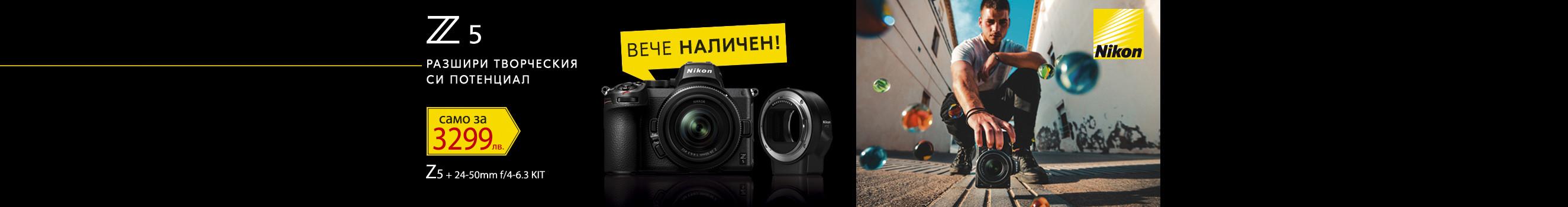 Фотоапарат Nikon Z5