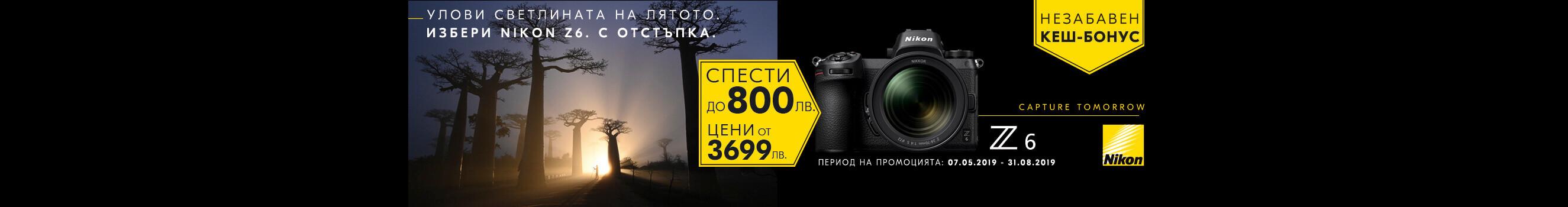 Camera Nikon Z6 at Promo Prices