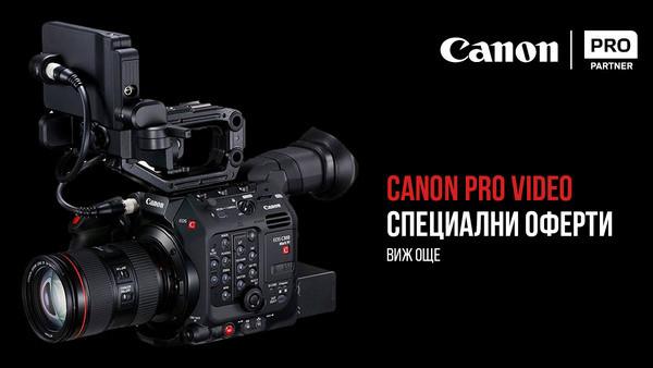 Професионални видео и кино камери Canon на промо цена