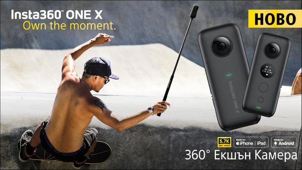 Видеокамери за 360° видео и снимки Insta360 в магазини ФотоСинтезис