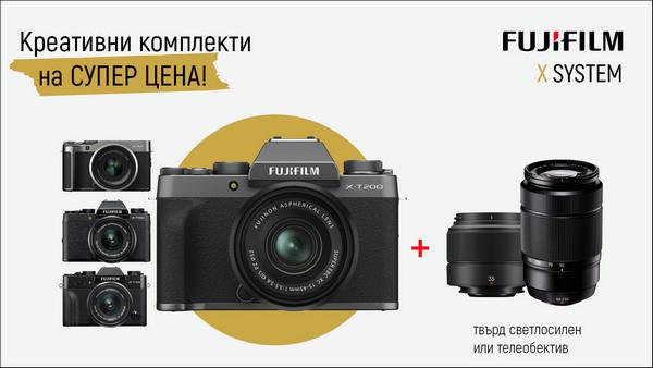Комплекти с избрани фотоапарати Fujifilm и допълнителни обективи на супер цена