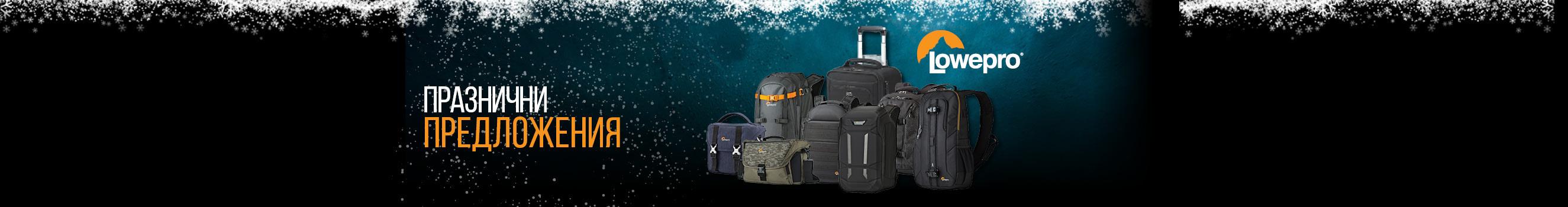 Фотографски раници Lowepro, чанти и куфари на колела на супер цени в магазини ФотоСинтезис