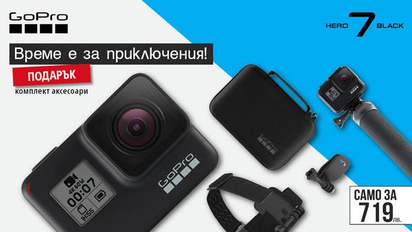Видеокамера GoPro Hero7 Black на промоция