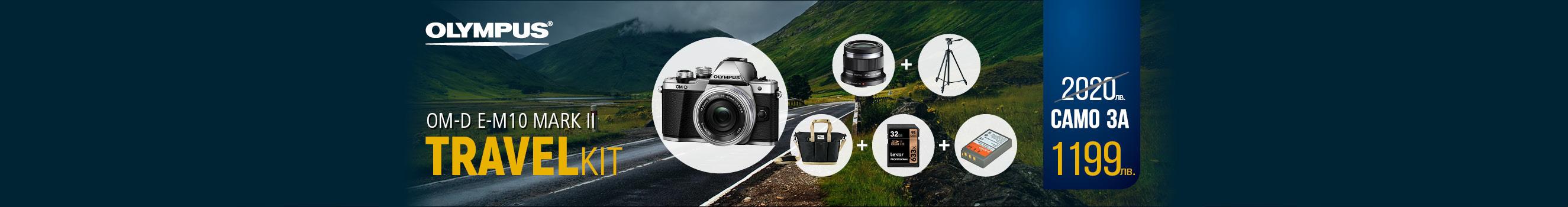Комплект с фотоапарат Olympus E-M10 II, 2 обектива и аксесоари на супер цена!