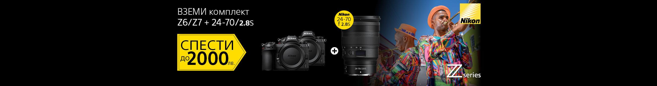 Фотоапарати Nikon Z на промоционална цена
