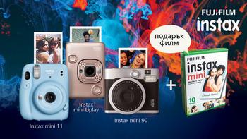 Instax + Free Film