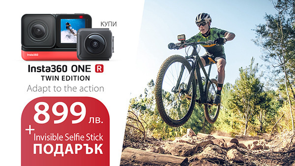 Insta360 ONE R Twin Edition + Insta360 Invisible Selfie Stick